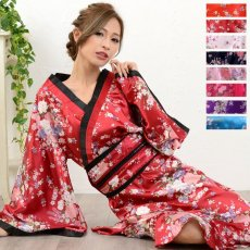 画像1: 帯付きななめカットフリル花魁着物ドレス コスチューム コスプレ キャバドレス (1)