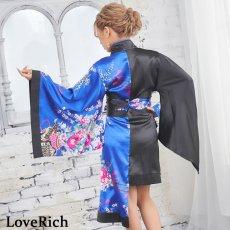 画像8: ツートンカラー孔雀柄着物ドレス 和柄 衣装 ダンス よさこい 花魁 コスプレ キャバドレス (8)