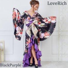 画像6: 【再入荷】サテン和柄フリルロング着物ドレス 衣装 ダンス よさこい 花魁 コスプレ キャバドレス (6)