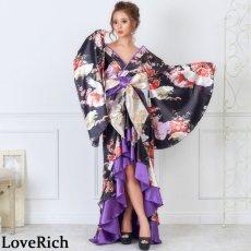 画像5: 【再入荷】サテン和柄フリルロング着物ドレス 衣装 ダンス よさこい 花魁 コスプレ キャバドレス (5)