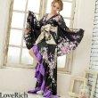 画像5: サテン和柄フリルロング着物ドレス 衣装 ダンス よさこい 花魁 コスプレ キャバドレス (5)