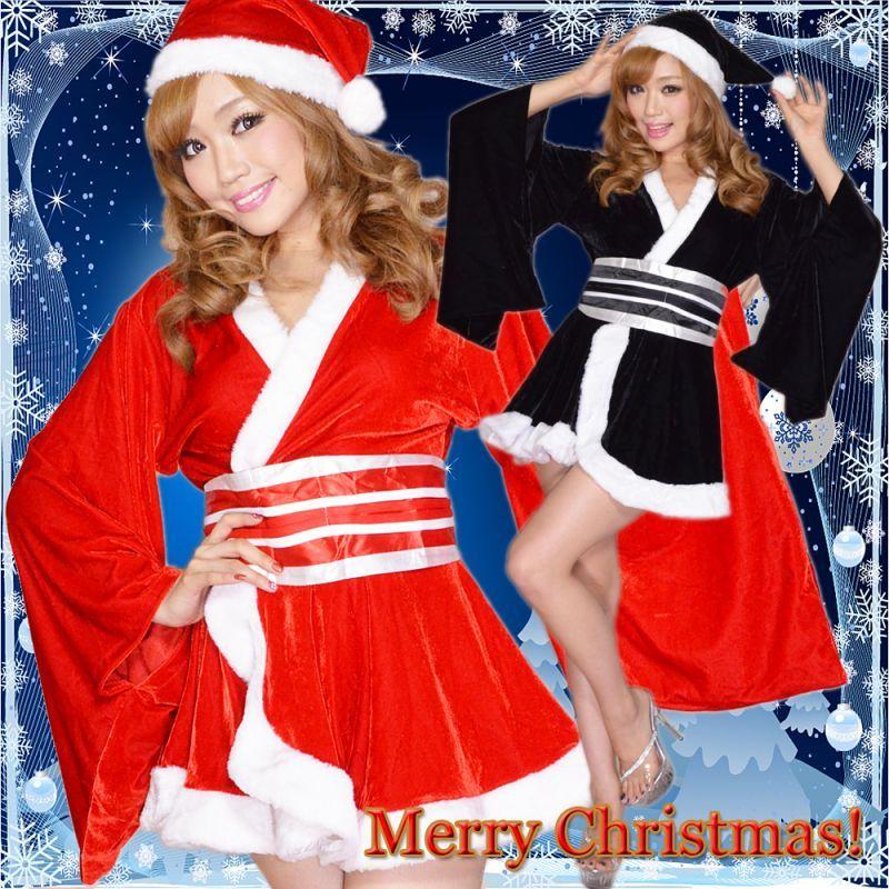 画像1: 着物サンタコスチューム3点セットクリスマス コスチューム コスプレ キャバドレス (1)
