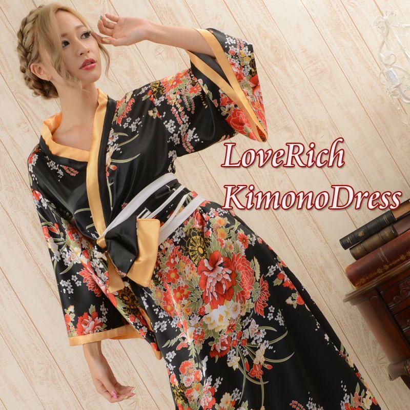画像1: 花魁風帯付き和柄サテンロングドレス キャバドレス コスチューム (1)