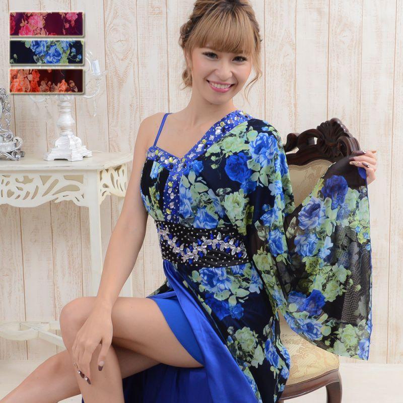 画像1: 【SALE40%OFF】豪華ビジューロング着物ドレス よさこい 花魁 コスプレ キャバドレス (1)