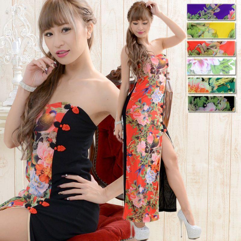 画像1: 足魅せパワーネットロングチャイナドレス 衣装 コスプレ キャバドレス ハロウィン (1)