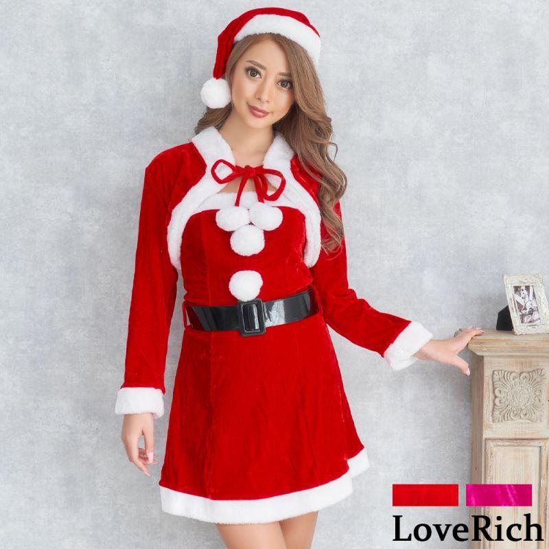 画像1: ボレロサンタコスチューム4点セットクリスマス コスチューム コスプレ (1)